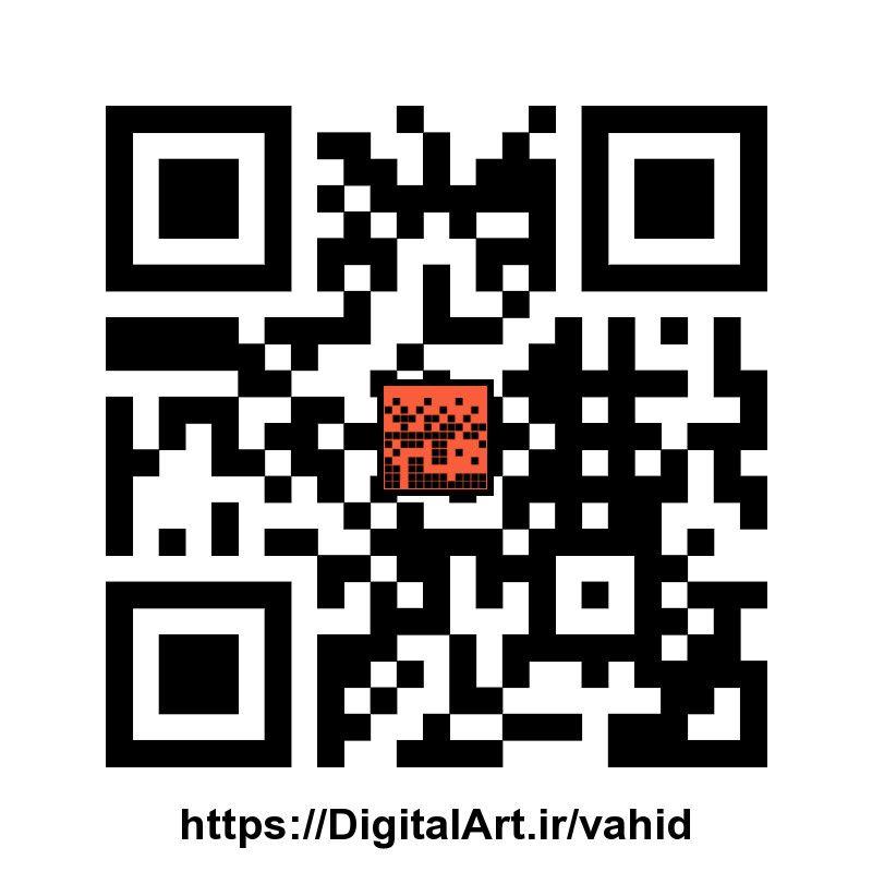 QrCode برای وحید محمدی
