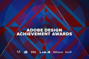 رقابت جهانی ادوبی دیزاین 2019 (ADAA)
